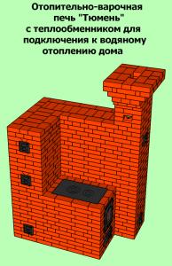 Картинка для каталога 1